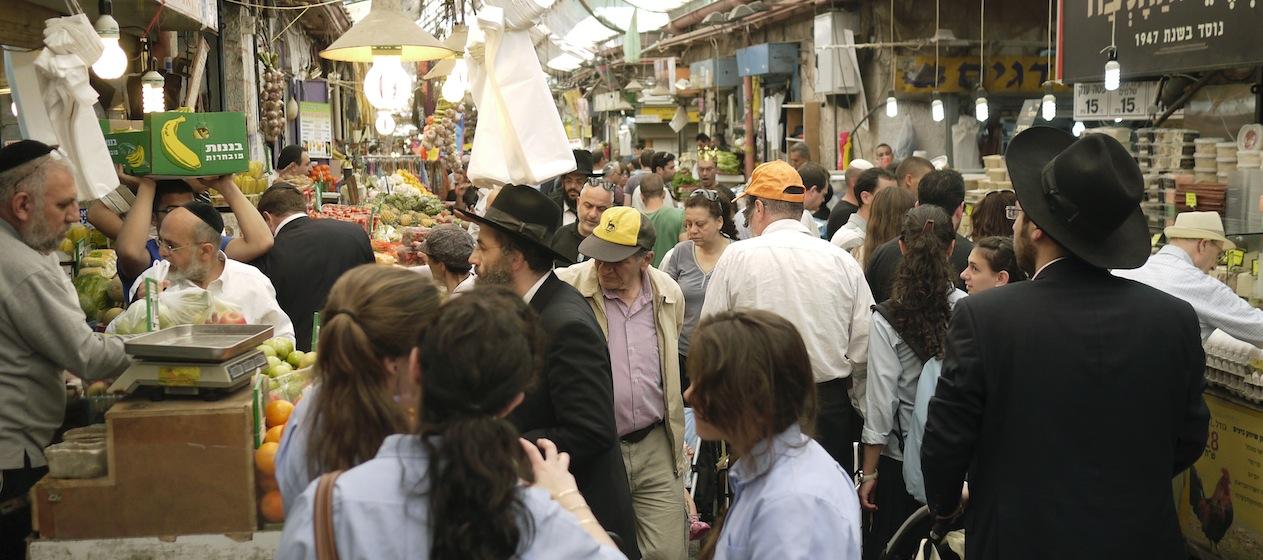 Notes Toward an Israeli Jewish Culture
