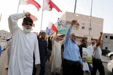 Bahrain unrest