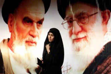 Iran lobby