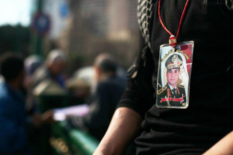 Egyptian terrorism