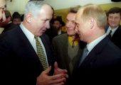 U.S.-Israel alliance