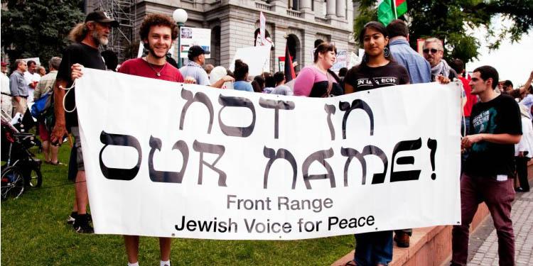 war on Israel