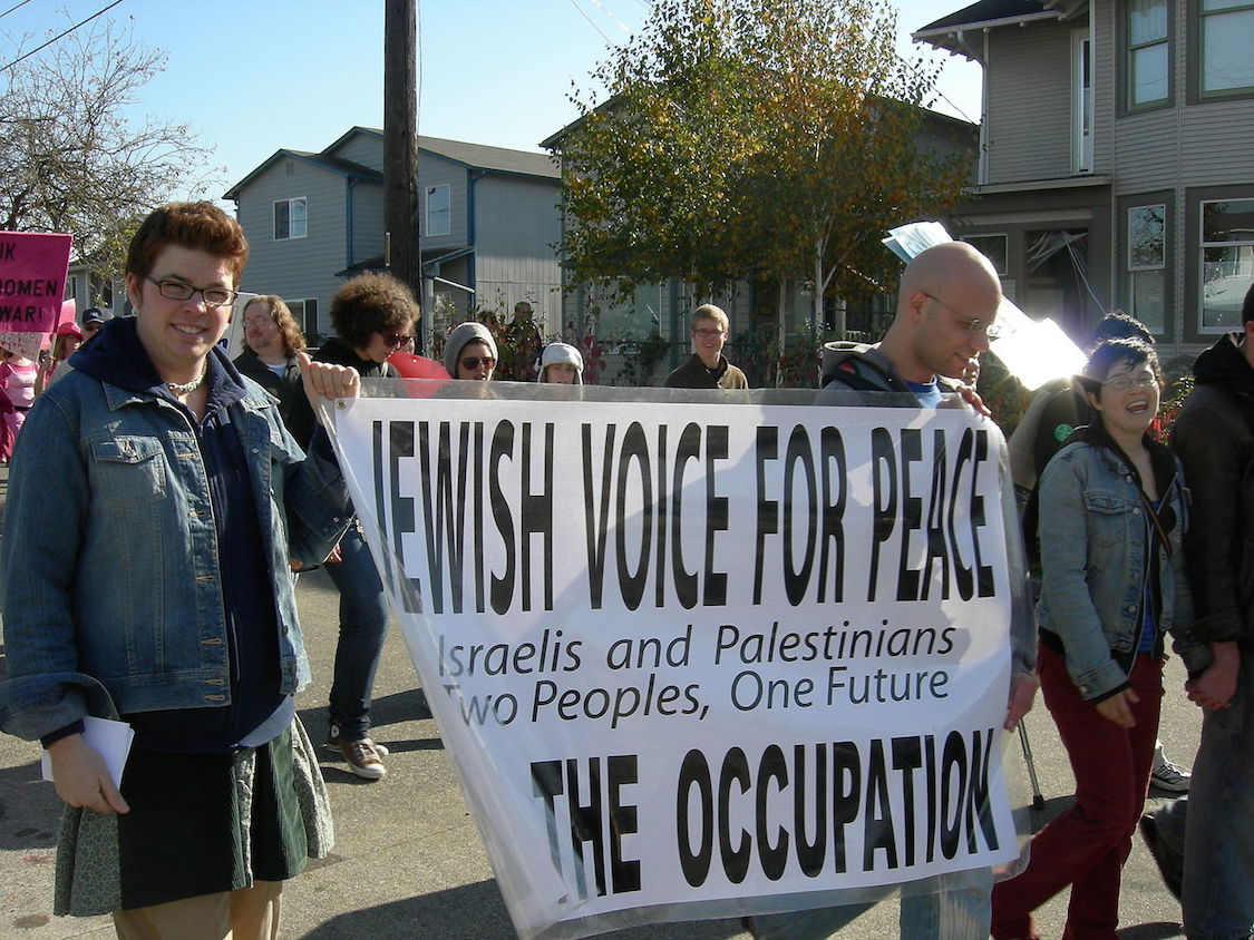 Not So Jewish, Not For Peace
