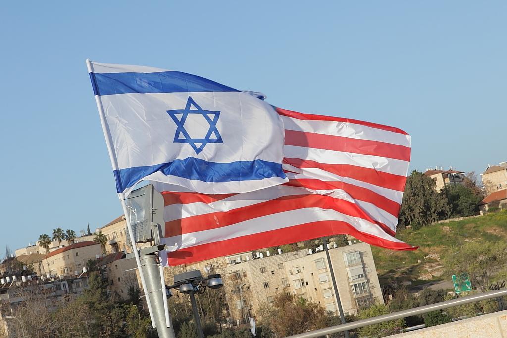 The Illusion of Jewish Unity