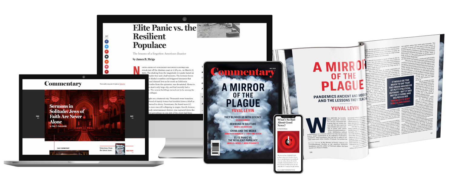 commentary magazine iPad app, print magazine, iPhone app subscription