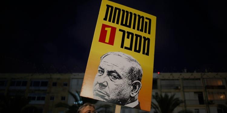 Netanyahu's COVID Crisis