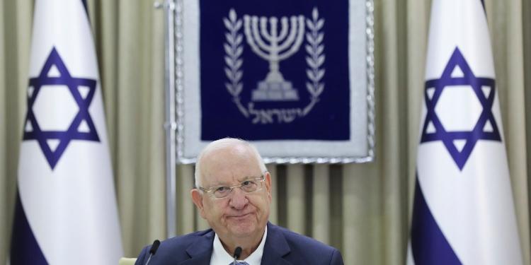 Israel's Political Purgatory